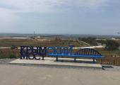 MERLO на Крымском мосту